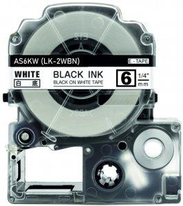 schwarz auf weiß - 100% LK-2WBN (6 mm) komp.